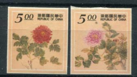 Taiwan, michel 2238/39, xx