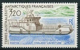 Antarctica Fr., michel 271, xx