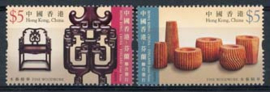 Hong Kong, michel 1462/63, xx