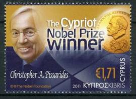 Cyprus, michel 1217, xx
