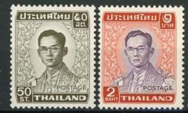 Thailand, michel 930/31, xx