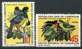 Cameroun, michel 715/16 , xx