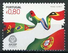 Portugal, michel 3586, xx