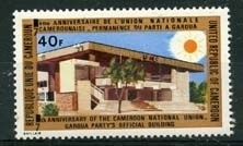 Cameroun, michel 748 , xx