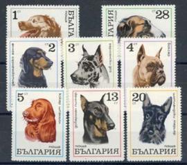 Bulgarije, michel 2021/28, xx