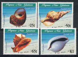 Papua N.Guinea, michel 873/76, xx