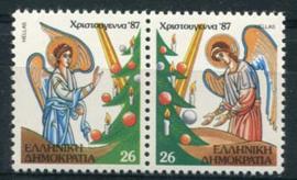 Griekenland, michel 1678/79, xx