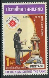Thailand, michel 583, mxx