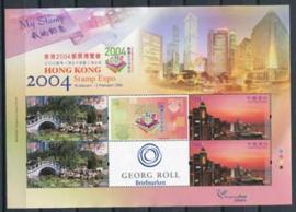 Hong Kong, michel blok 125, xx