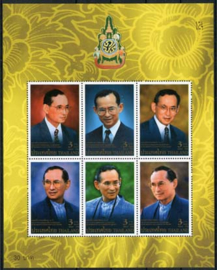 Thailand, michel blok 197 A, xx
