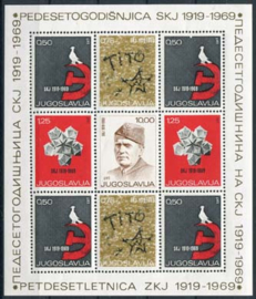 Joegoslavie, michel blok 15, xx