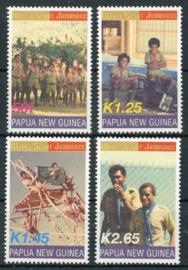 Papua N.Guinea, michel 972/75, xx
