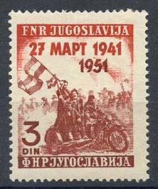 Joegoslavie, michel 640, xx
