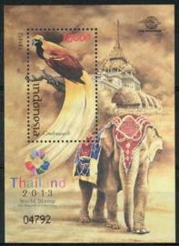 Indonesie, zbl. blok 327, xx