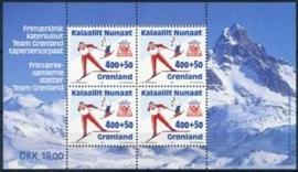 Groenland, michel blok 5, xx
