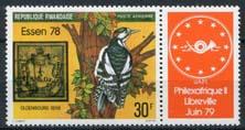 Rwanda, michel 961 , xx
