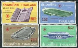 Thailand, michel 569/72, xx