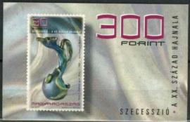 Hongarije, michel MH 4492, xx