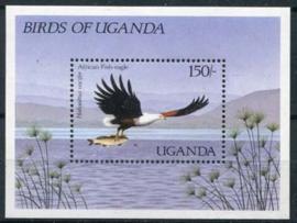 Uganda, michel blok 72, xx