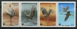Korea Z., michel 1553/56, xx