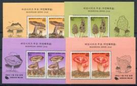 Korea Z., michel blok 587/90, xx