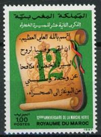 Marokko, michel 1129, xx