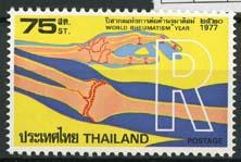 Thailand, michel 859, xx