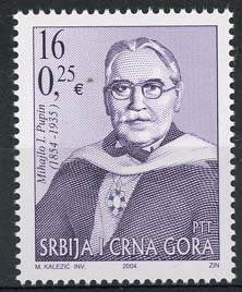 Joegoslavie, michel 3202, xx
