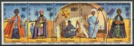 Senegal, michel 511/15, xx