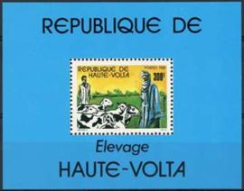 Haute Volta, michel blok 57, xx