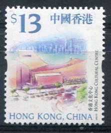 Hong Kong, michel 1024, xx