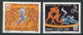 Joegoslavie, michel 3187/88, xx