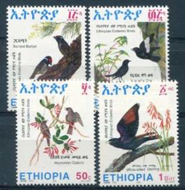 Ethiopie, michel 1427/30, xx