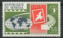 Senegal, michel 567, xx
