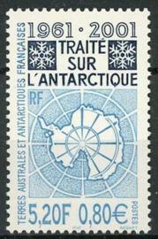 Antarctica Fr., michel 458, xx