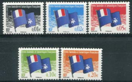 Antarctica Fr., michel 646/50, xx