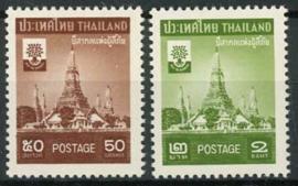 Thailand, michel 347/48, xx