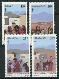 Bophuthatswana, michel 88/91 , xx