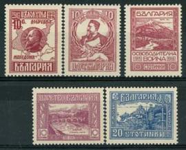 Bulgarije, michel 151/55, xx