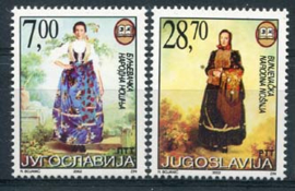 Joegoslavie, michel 3069/70, xx