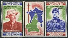Cameroun, michel 637/38, xx
