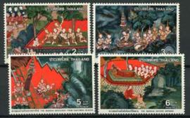 Thailand, michel 875/78, xx