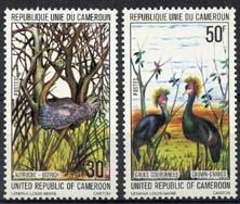 Cameroun , michel 836/37 , xx