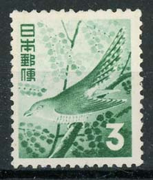 Japan, michel 586, xx