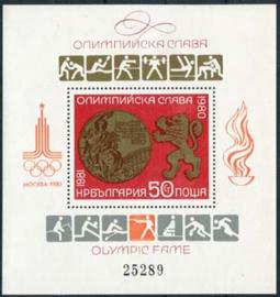 Bulgarije, michel blok 109, xx