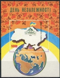 Ukraine, michel blok 3, xx