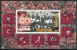 Bulgarije, michel blok 298, xx