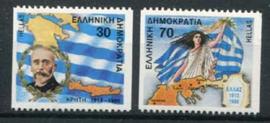 Griekenland, michel 1696/97 C, xx
