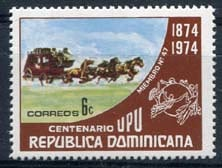 Dominica Rep., michel 1069, xx