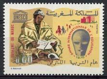 Marokko, michel 674, xx